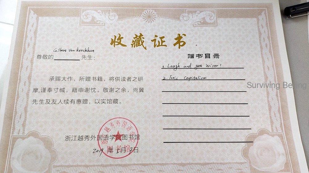 190420-Yuexiu_library15