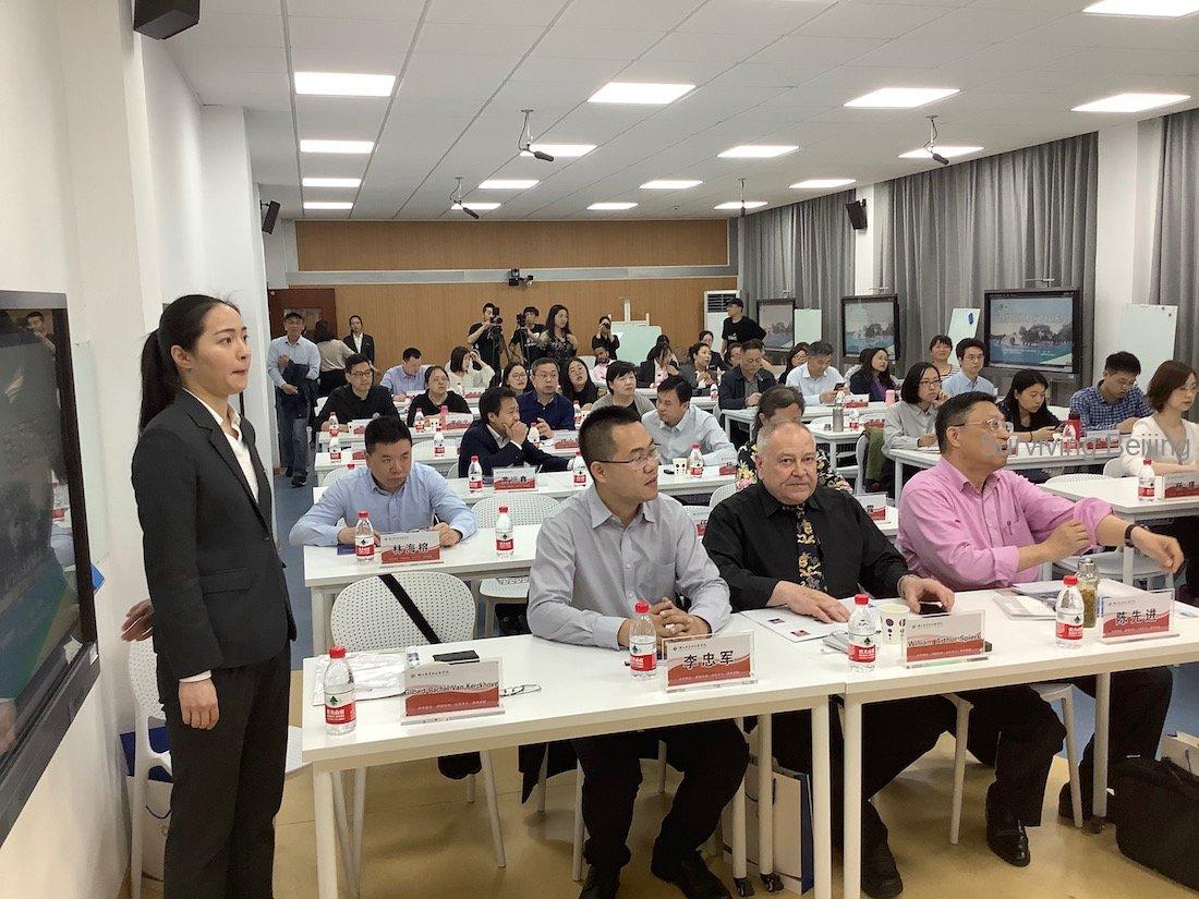 190420-Yuexiu_seminar08