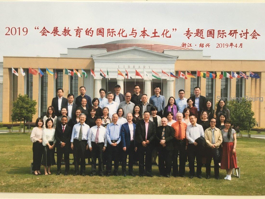 190420-Yuexiu_seminar16
