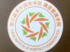 190420-Yuexiu_seminar02