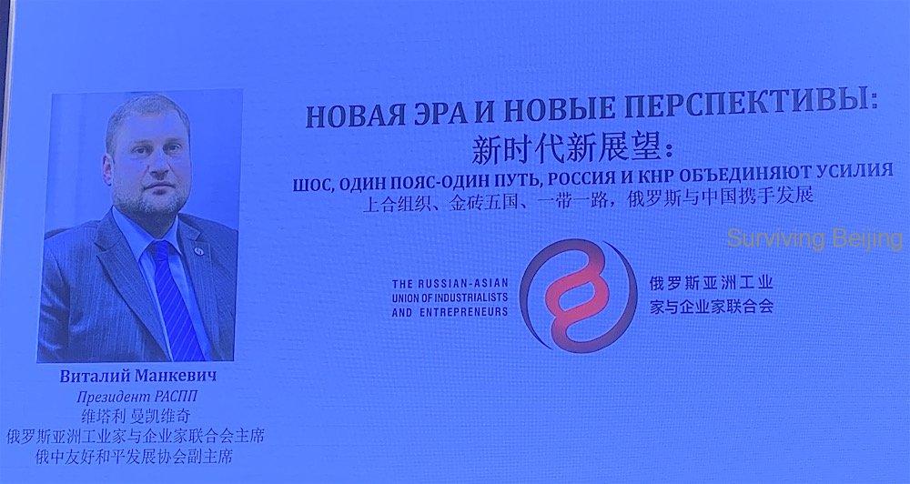 191130-Binzhouseminar20