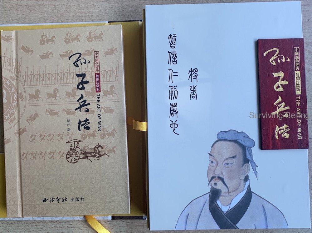 191130-Binzhouseminar32