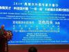 191130-Binzhouseminar14