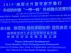 191130-Binzhouseminar23