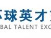 191222-talent01
