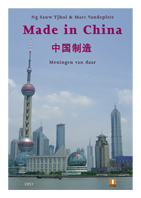 cover Made in China.jpg