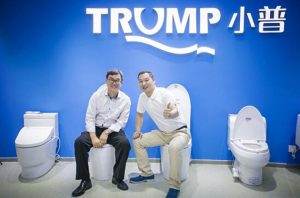 161117-trump_toilets2